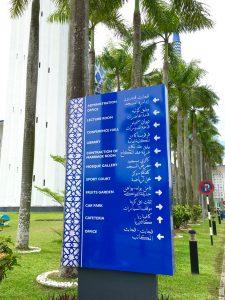 blue-mosque_signboard