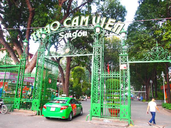 【Thảo Cầm Viên Saigon(サイゴン動植物園)住所:2B Nguyen Binh Khiem Str., Ward Ben Nghe, Dist. 1, Ho Chi Minh City】2014年に150周年を迎え、世界最古の動物園トップ10に入る動物園。