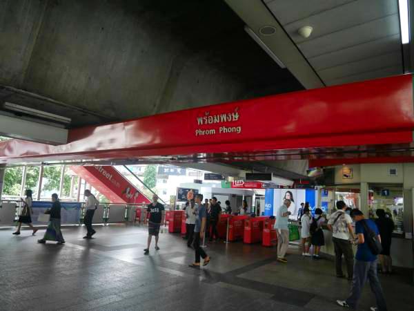 ベンチャシリ公園の最寄り駅、BTSプロンポン駅