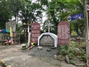 フィリピン大学 教会