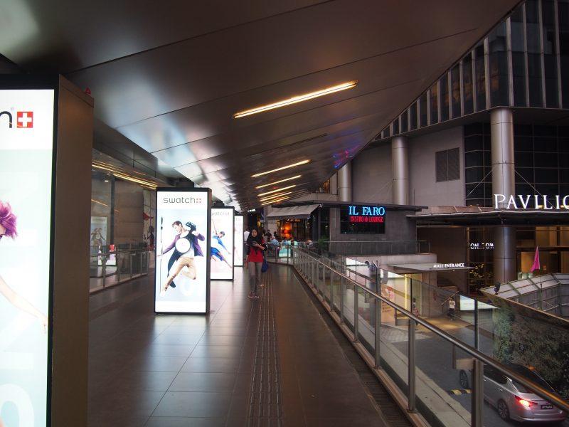クアラルンプールのショッピングモール、パビリオン1