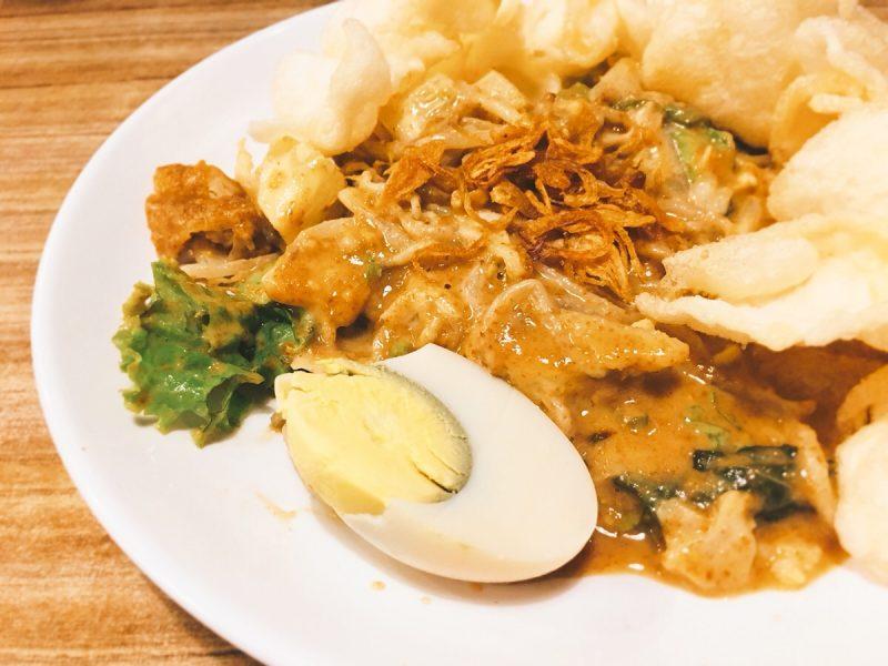 インドネシア料理「ガド・ガド」