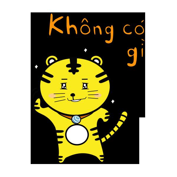 かわいい ベトナム 語