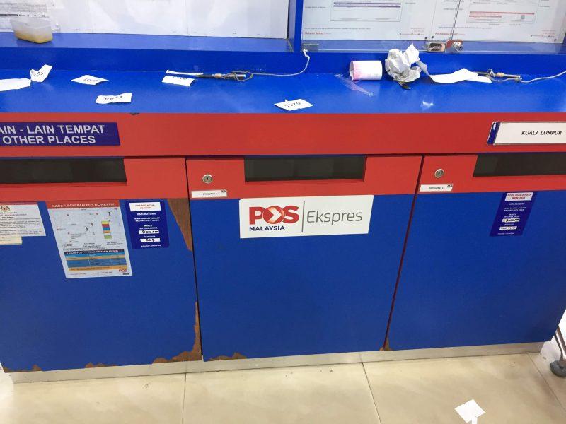 POSマレーシア 郵便ポスト