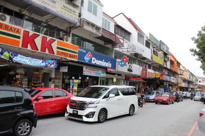 マレーシア 生活情報