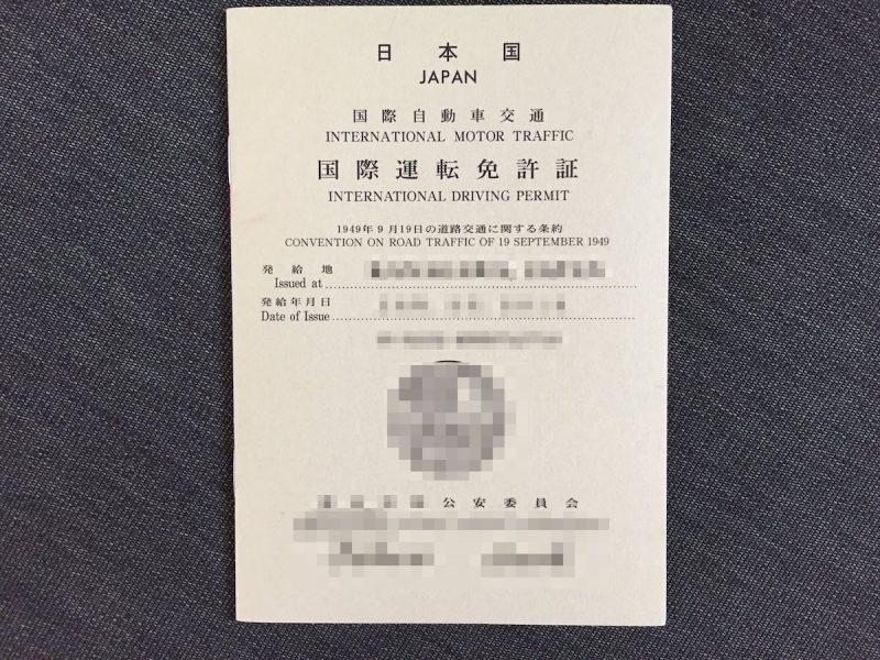 マレーシア日本免許証