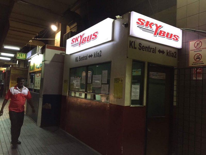 クアラルンプール空港バスのアクセス