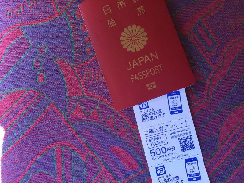 海外在住者が日本に一時帰国した時の免税について